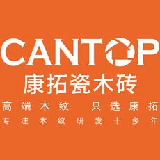 Foshancantop ceramic co.,ltd